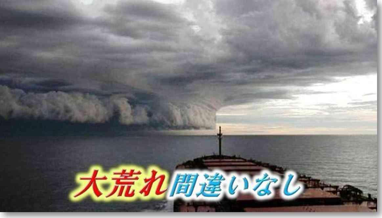 観測史上最高の豪雨で花火大会中止→帰宅できず大混乱