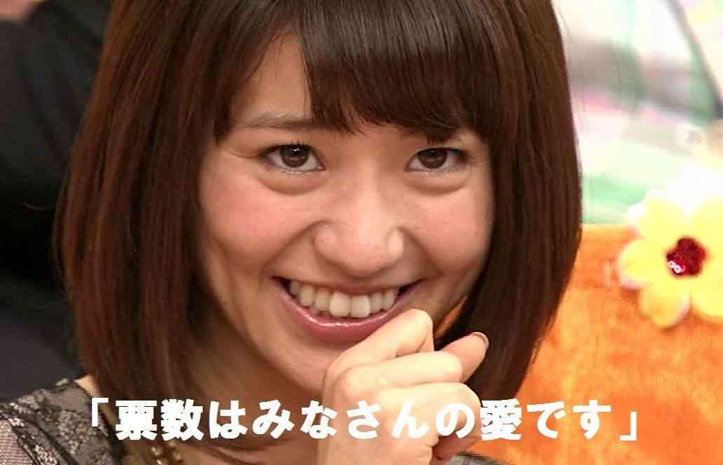 【2ch情報流出】AKB48大島優子推しの大手紙記者→「指オタはブス・カルト集団」HKT48指原莉乃のファンを罵倒