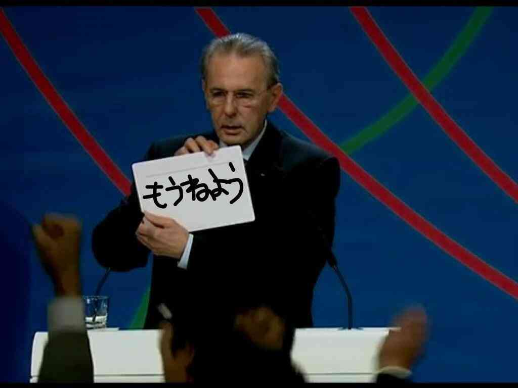 トピック「2020年夏季オリンピック」の出来事 - JPTopic