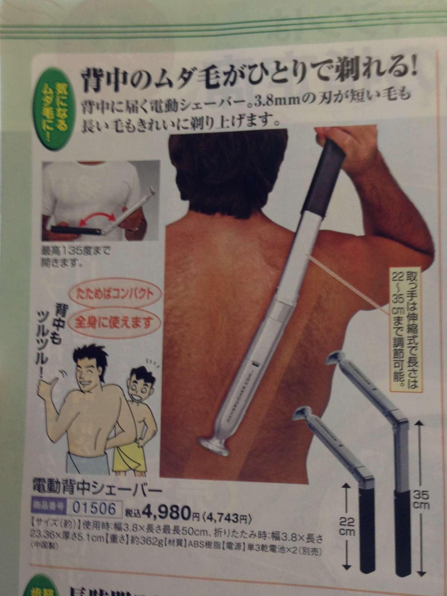 海外の画像サイトに紹介されていた「日本の発明スゲーって画像」www
