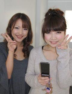 岡田将生とあいのり桃が渋谷で撮られる