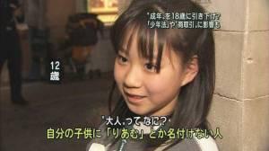 キラキラネームをつけそうな女子の特徴 「自分の名前がダサい」「元ヤン」