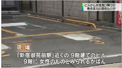 【東京】ビルから女性が飛び降りる→巻き添えで男性が頭や肩にケガ