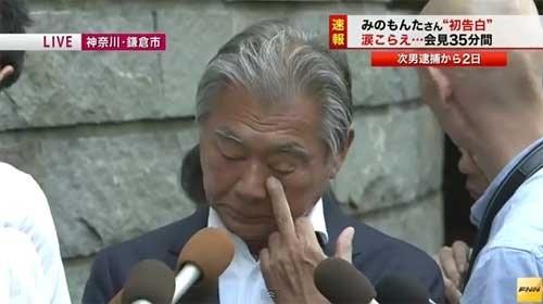 みのもんたセクハラ疑惑 TBS吉田明世アナに真相尋ねたが…
