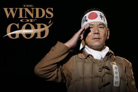 「酒井法子さんは何も悪くない」今井雅之、舞台降板騒動を謝罪