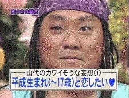 寺で修行中だった山本圭一、3カ月で逃げ出す