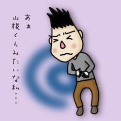【悲報】中川翔子が持病再発でヤバイらしい…