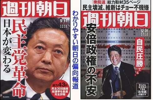 吉松育美さんストーカー&脅迫被害事件、吉松さんと安倍昭恵さんが会談!