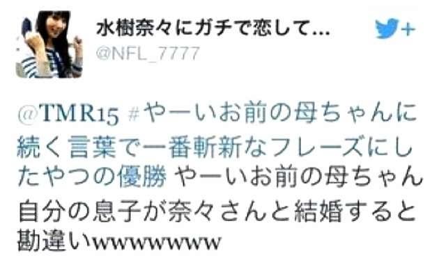 T.M.Revolutionの西川貴教、ツイッターで家族をネタにされ怒り…「冗談でも許せない」