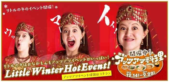 春香クリスティーン、靖国問題を『ヒトラーの墓』と例え炎上!