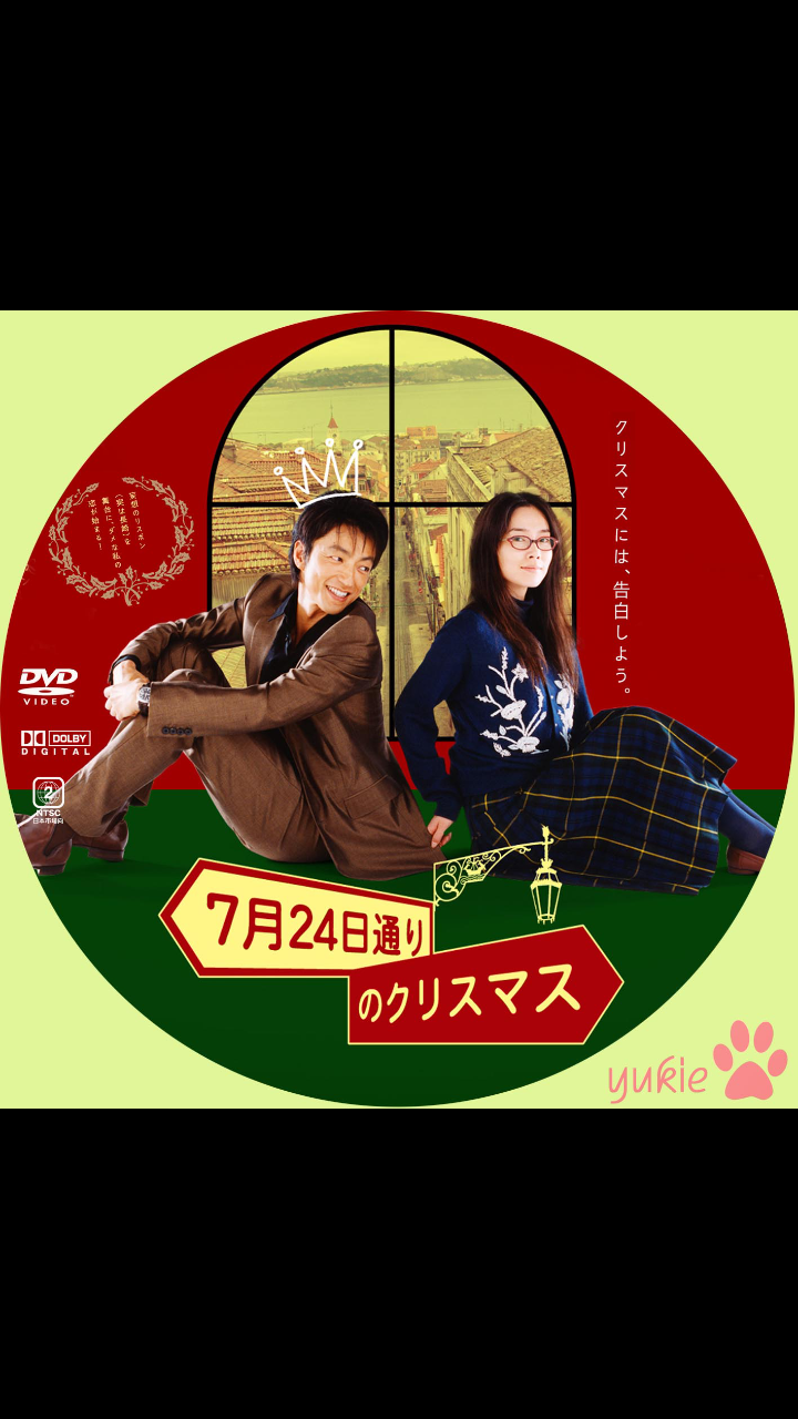 感動するクリスマス映画