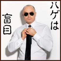 恋人同伴スクープされた浜崎あゆみ「速さにビックリ」発言も、報道陣に到着便を連絡していた!