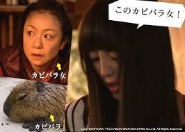 「天国の恋」(最終回)