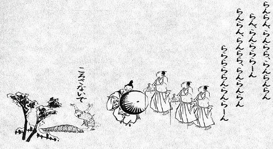 【実況・感想】風の谷のナウシカ