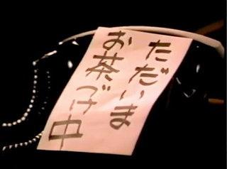 2013年テレビCM評判ランキング発表