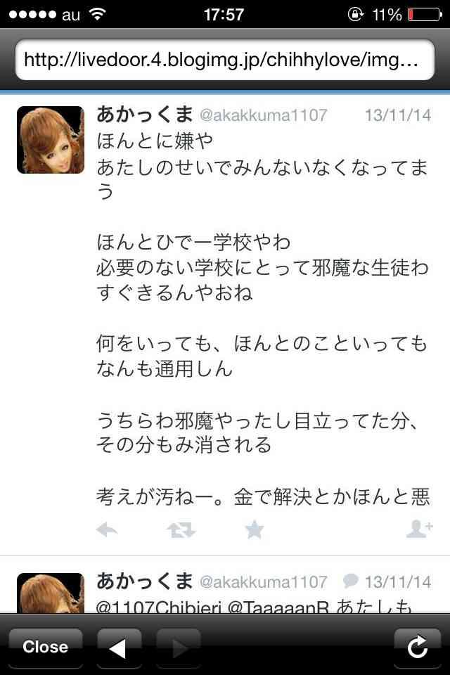 【名古屋全裸サークル】Twitter炎上で学校退学になったDQN女のその後