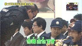 【実況・感想】ガキ使『笑ってはいけない 地球防衛軍24時!』