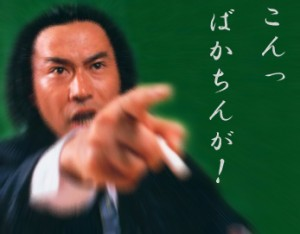 """""""リベンジポルノ"""" 脅した容疑で坂本龍馬容疑者逮捕"""