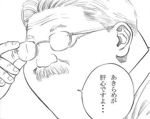 木村拓哉&柴咲コウ、「安堂ロイド」終了で早くも