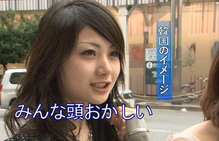 「TSUBAKI」のCMで、杏が水原希子にハブられていると話題に