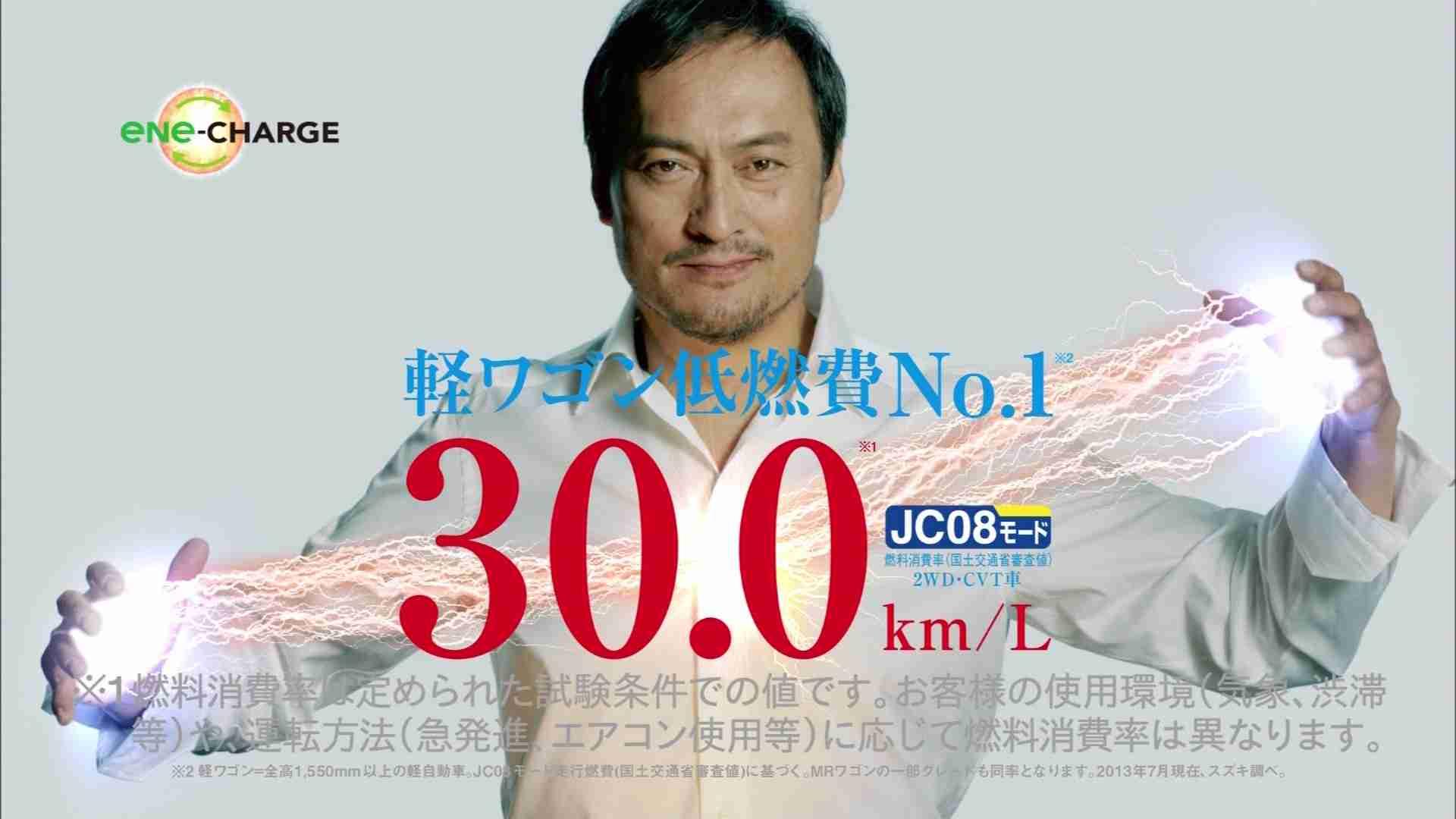 「ごちそうさん」で杏、渡辺謙と親子共演のウワサ