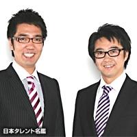 堺雅人と結婚8カ月の菅野美穂、ウィスキーCM降板で