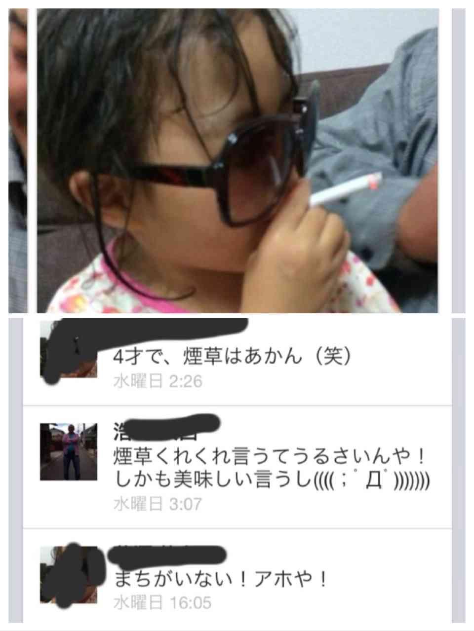【バカッター】2歳児にタバコを吸わせたDQNが炎上中!