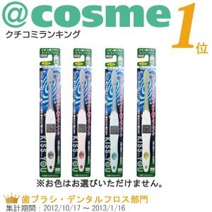 電動歯ブラシ、お勧めはありますか?