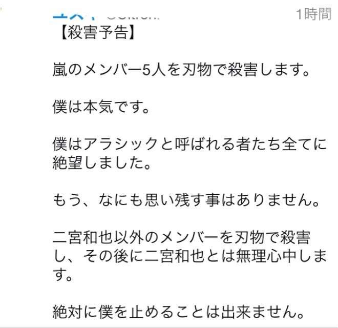 """嵐の""""口パク""""はなぜ許される?"""