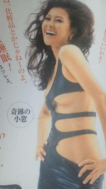 「5時に夢中」の岡本夏生がクレイジーすぎると話題www