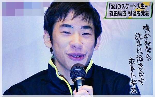 織田信成、号泣で引退表明「違う道で頑張っていこうと…」