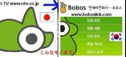 韓国人「ドラえもんの起源は韓国」さらに鉄腕アトム、らんま1/2なども堂々とパクリ