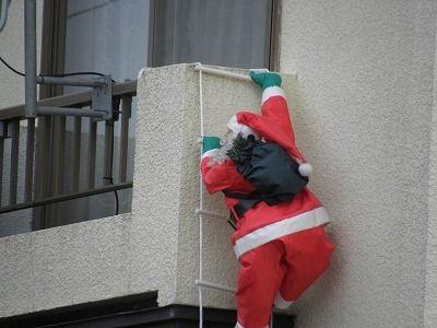 クリスマスといえば何ですか?