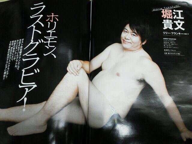 最新の浜崎あゆみがダサすぎると話題にw