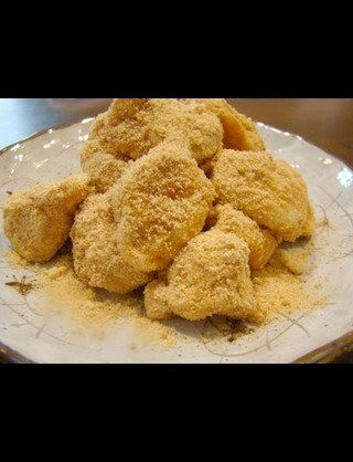 お餅の魅力を最も引き出せる食べ方・味付け1位「きな粉」