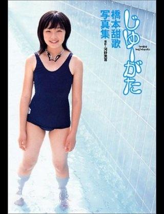 てんちむこと橋本甜歌、主演映画で人気グラドル・繭と初フルヌードに挑戦!