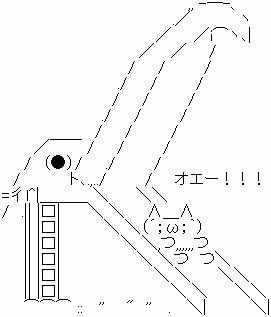 HKT48指原莉乃がパンチラ…