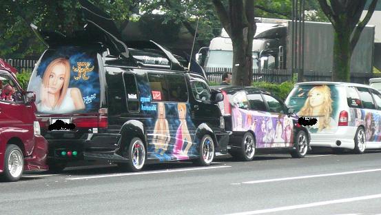 浜崎あゆみ3年ぶりシングルでDJ Hello Kittyとコラボも、SMAPと丸被りで大ピンチ!?