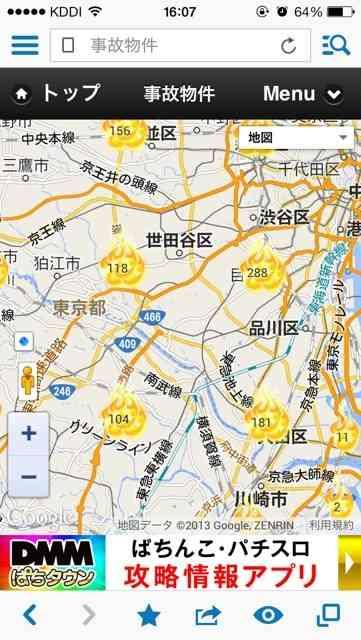 【閲覧注意】北海道釧路市7LDK/家賃7万円の物件がヤバい…
