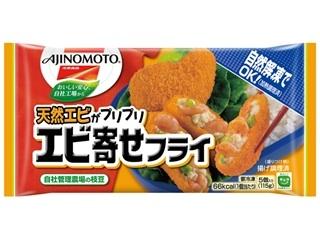 お弁当の冷凍食品のオススメは?