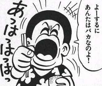 辻希美、3年前まで「笑」が書けなかったことが判明…