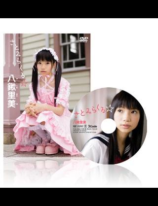 高2美女が賞金1000万円獲得 「小悪魔ageha」専属モデルオーディション