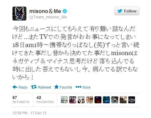 misono、2014年で引退宣言の真意を説明「自由になる」