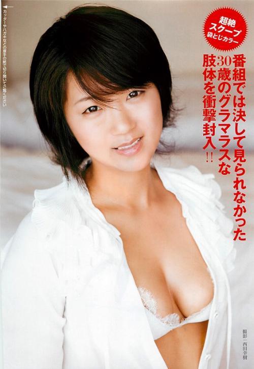 美奈子、注目を集める背景に無防備さとヤンキーへの郷愁