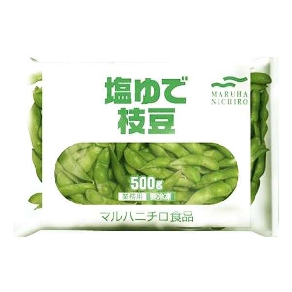 【速報】冷凍食品から農薬 マルハニチロが自主回収