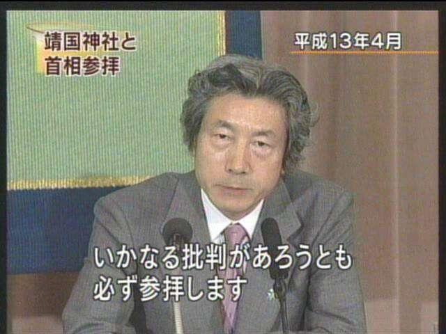 安倍首相の靖国神社参拝、賛成ですか?反対ですか?