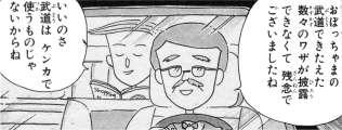 あなたがときめいた漫画・アニメのキャラクター