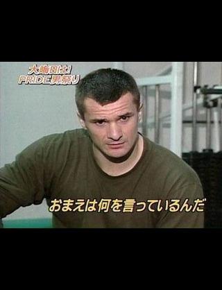電撃婚約の浜崎あゆみ、「彼からの告白」を語る