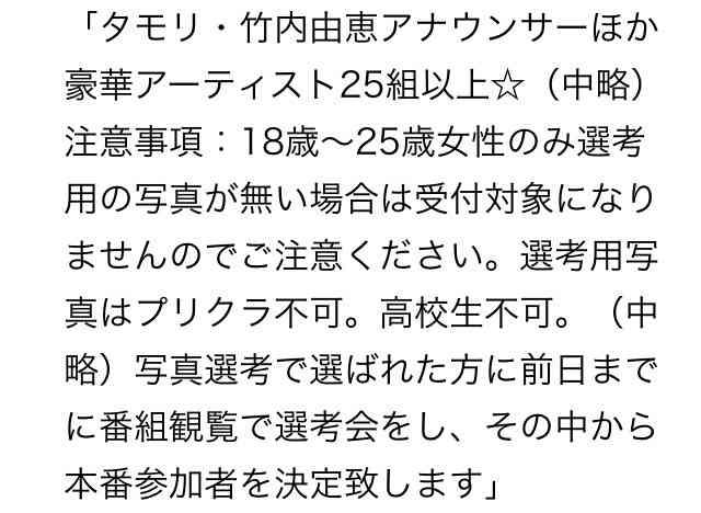「ミュージックステーション(Mステ) スーパーライブ 2013」(12/27)の出演者決定