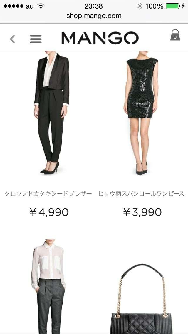 安くてしっかりした生地の服ブランド